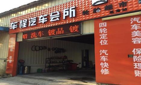 上宾蒙特梭利早教中心(翡翠城店)