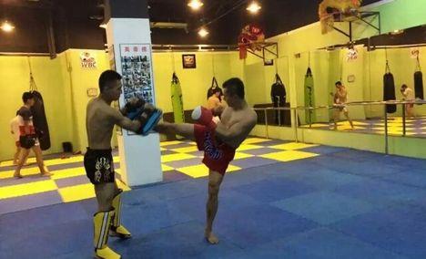 拳兴时代搏击俱乐部