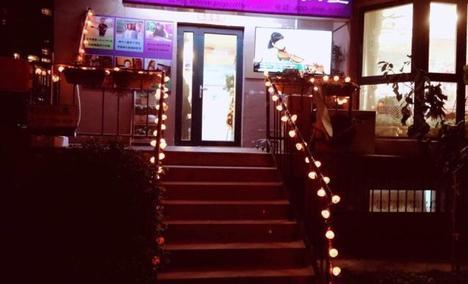 筝·流行音乐教室(罗马嘉园店)