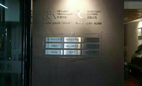 广州咪音录音棚(广州录音棚咪音店)
