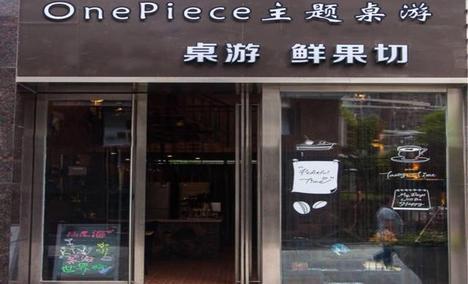 One Piece桌游