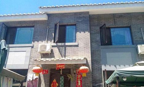 北京司马台长城民俗院