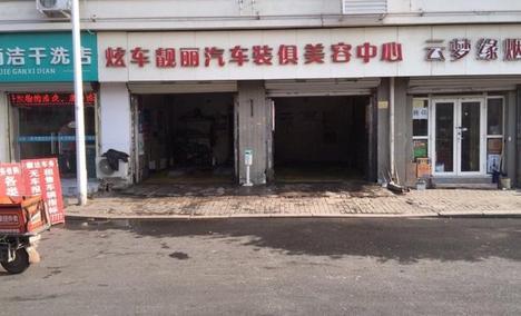 弘儒堂(滨江商业广场店)