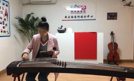 新古韵艺术培训中心(丰汇园店)