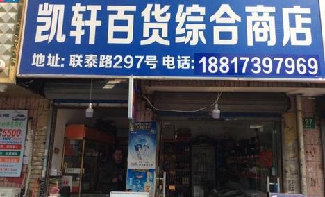 九门传统老火锅(武汉旗舰店)