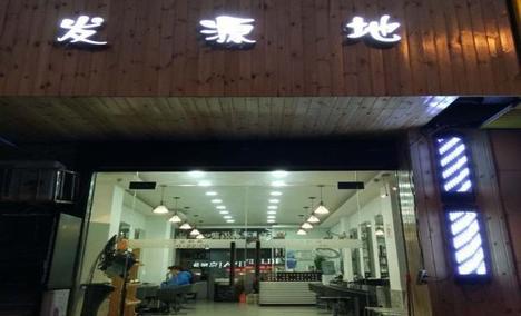 雅安康便利店(天湖路店)