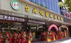 台北吸客旋转火锅(温陵旗舰店)