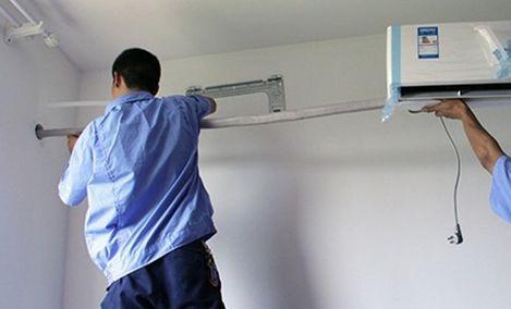 兴旺空调安装