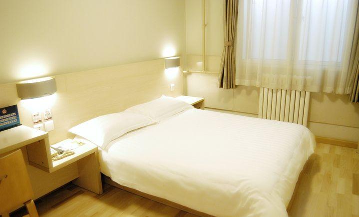 京城138连锁酒店潘家园店
