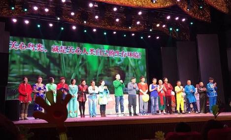 刘老根大舞台
