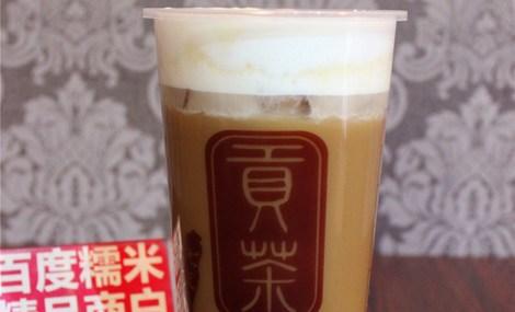 七友贡茶(天润广场店)