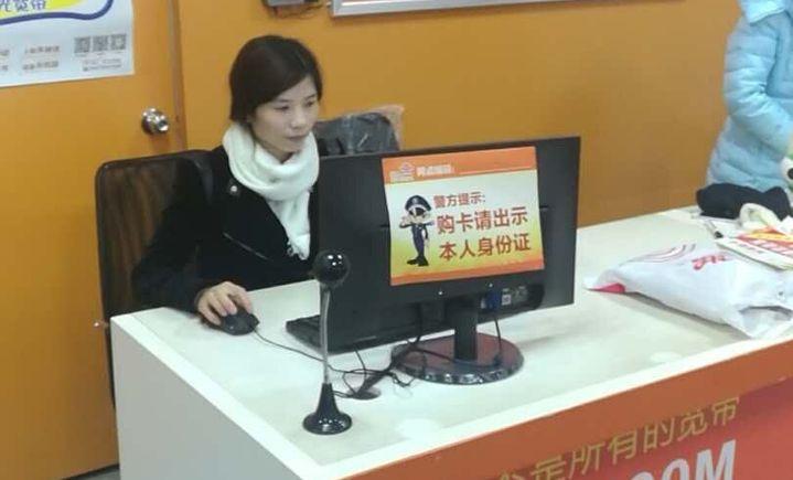 中国联通蓝羽社区服务中心
