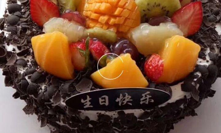 欧贝尔蛋糕坊