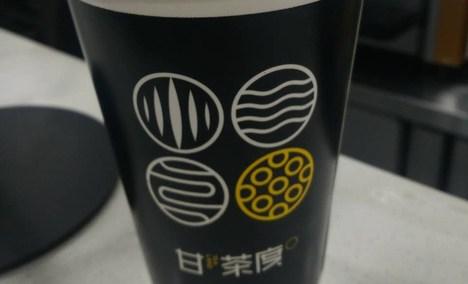 甘茶度(奥康店)