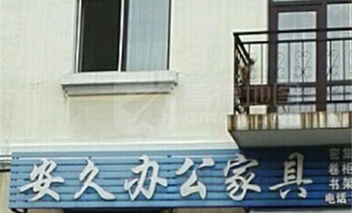 甘棠工坊(万科城店)