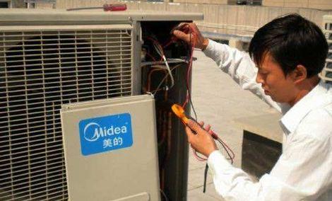 恒丰润空调服务中心