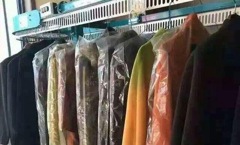 诗奈尔洗衣(新场店)