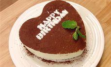 爱之旅6寸提拉米苏蛋糕