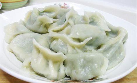 喜家隆水饺