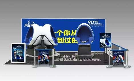 9D虚拟现实体验馆