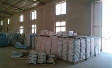 瓦匠乐砂浆生产厂家
