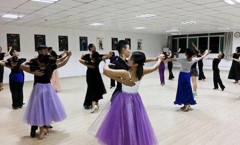 瑞艺体育舞蹈俱乐部