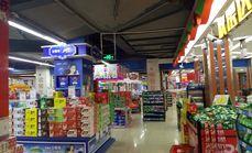 家惠多生活超市(金山店)