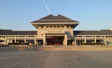北京旅游散客中心