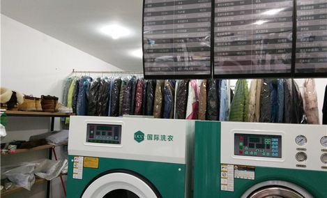 UCC国际洗衣(南京大学金陵学院店)