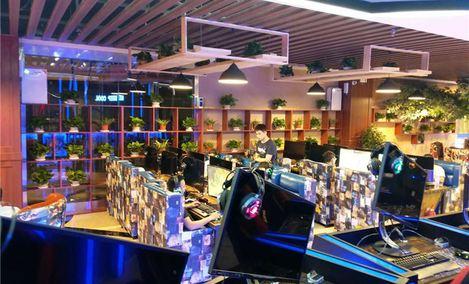 蓝调网咖·乔氏台球·乒乓球俱乐部