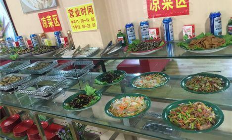 满江红自助餐厅