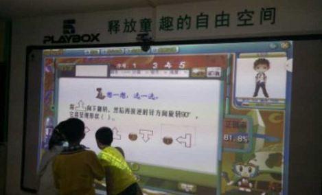 龙树教育小学语数外培训