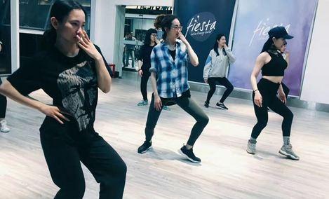 Fiesta·翡社交拉丁舞蹈工作室