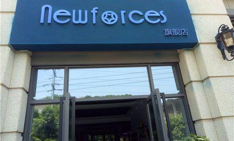 NEW FORCES轮滑(南坪旗舰店)
