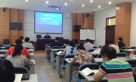 新华教育培训