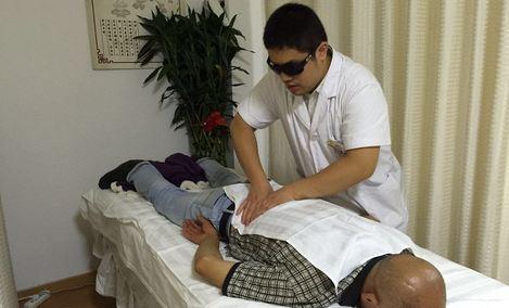兜健康盲人按摩 - 大图