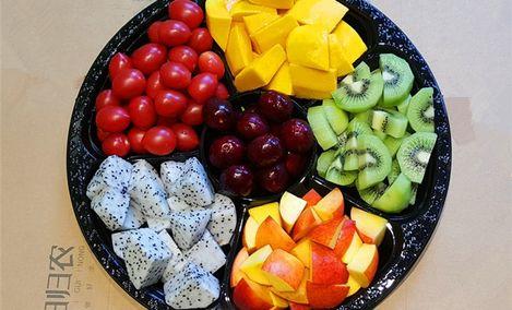 田归农水果