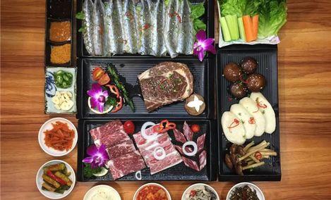 木槿韩式料理