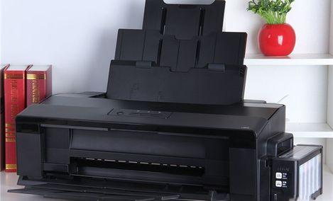 凯旋电脑打印机维修