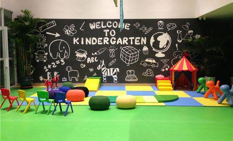 庆龄汇美国际幼儿园