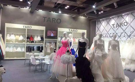 塔罗儿婚纱定制品牌