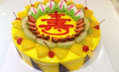三洋饼房(淮阳路店)