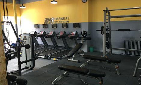 AP健身俱乐部(胜古中路店)