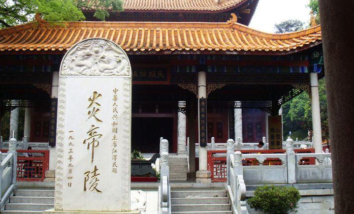湖南旅游国际旅行社