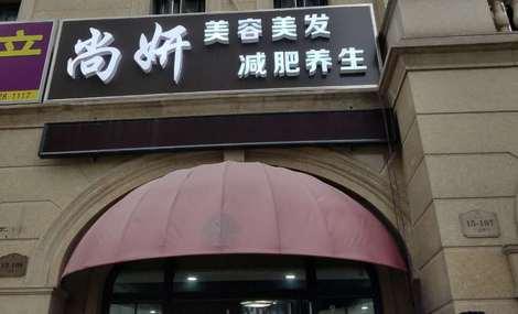 花之圣母餐厅