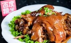 掌勺人大馅水饺东北菜8人餐