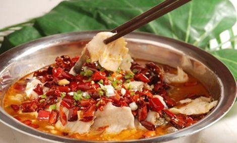 重庆片片鱼火锅自助