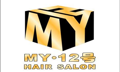 MY-12号专业接发潮色工作室