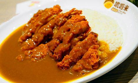 叽喱米咖喱屋(世茂店)