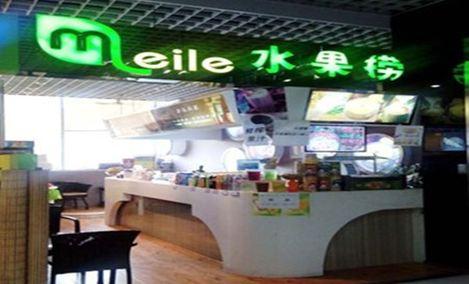 上海彩科商务公寓